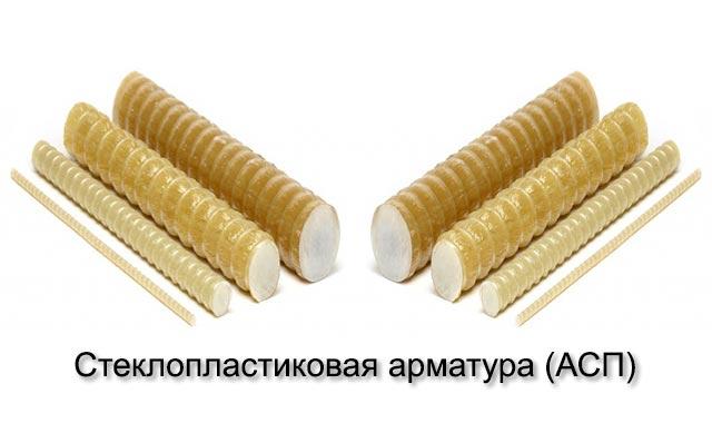 композитная арматура