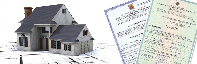 построить дом с чего начать