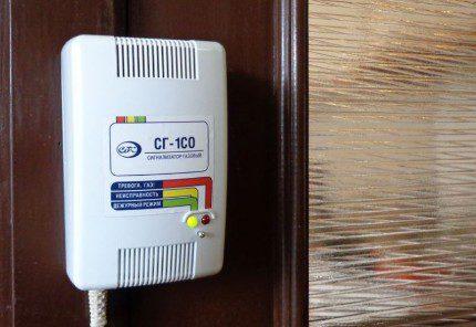 газоанализатор бытового газа для квартиры