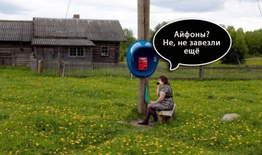 минусы жить в деревне