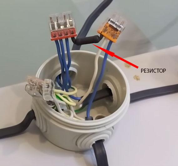 Почему мигает энергосберегающая лампа. причины мигания энергосберегающей лампы и устранение неисправностейинформационный строительный сайт |