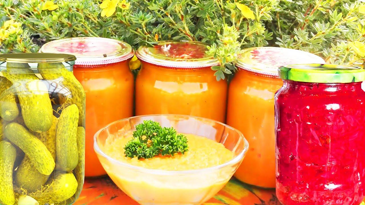 рецепты заготовок на зиму из овощей