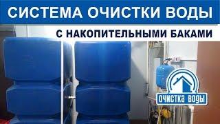 Как самому произвести очистку воды от примесей в домашних условиях?