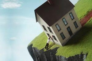 где застраховать дом