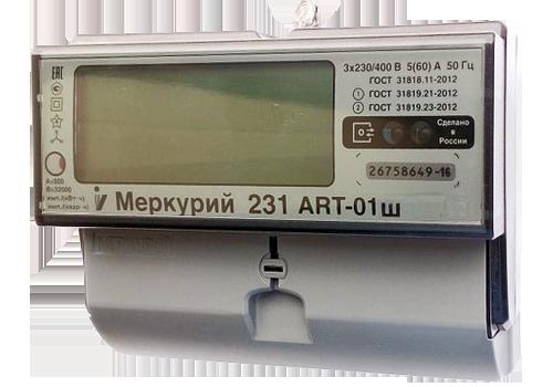 Счетчик меркурий 231: описание, характеристики