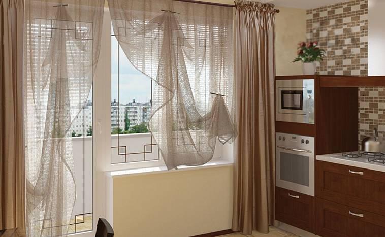как выбрать шторы для кухни с балконом