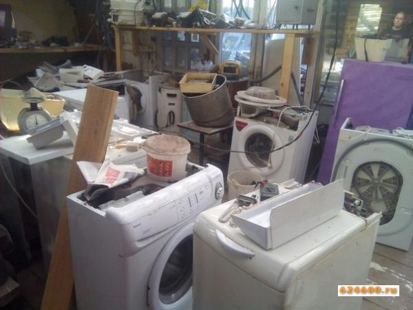 куда деть старую стиральную машинку