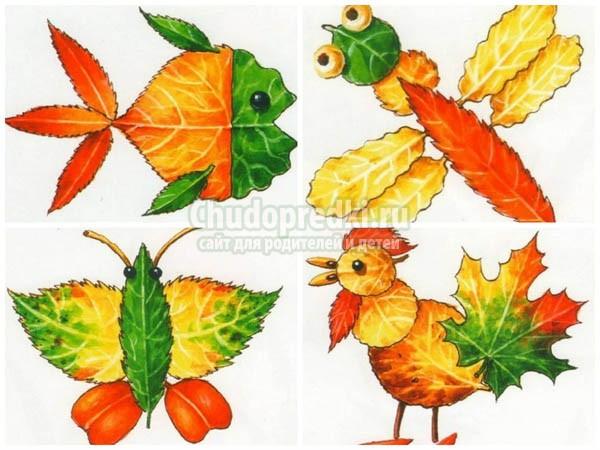 рисунок из листьев на тему осень