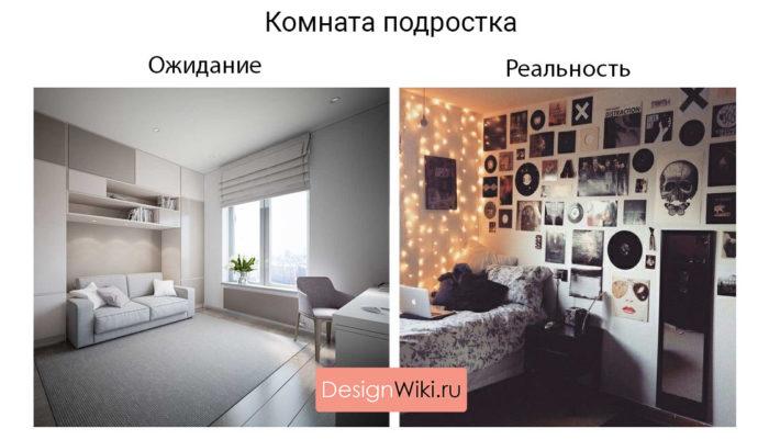 Интерьер гостиной в современном стиле: лучшие фото дизайна интерьера зала, оформления гостиных комнат