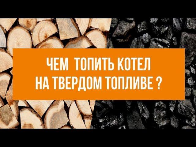 Уголь в россии: основные месторождения, классификация угля и характеристика