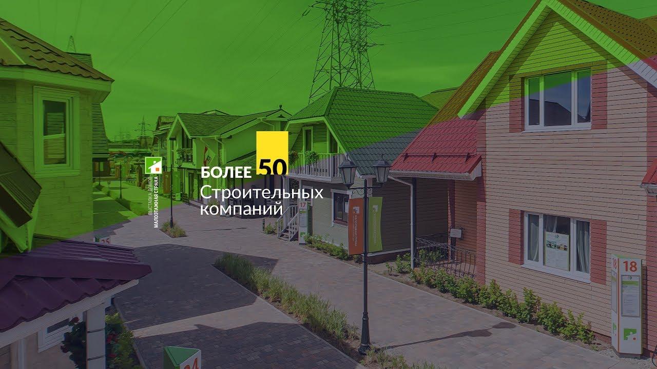 Рейтинг лучших строительных компаний загородных домов москвы на 2020 год