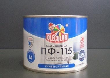 эмаль пф 115 цвета