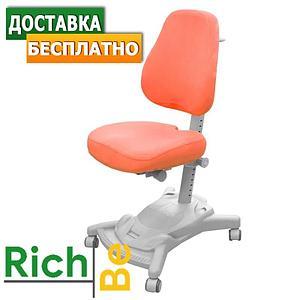 стул для школьника для дома