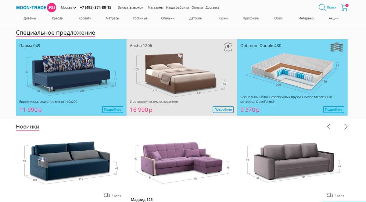 Самые популярные мебельные фабрики россии: мнение покупателей