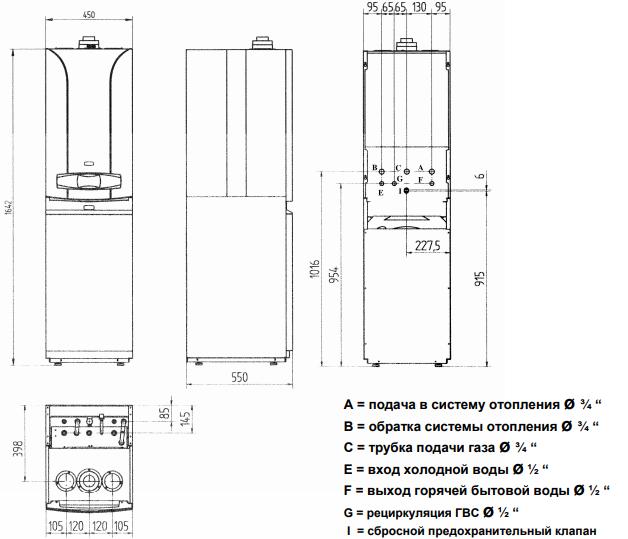 Газовый котел baxi luna-3 comfort 1.310 fi (31 квт) – характеристики, отзывы, плюсы-минусы, конкуренты и все цены в обзоре