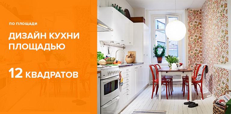 Модульные картины для кухни: как подобрать для кухонного интерьера