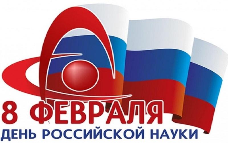 сибмама новосибирск