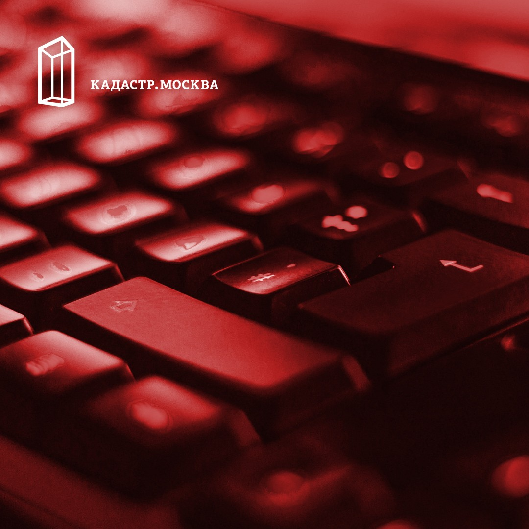 Постановление 225-пп «о введении в действие информационной системы обеспечения градостроительной деятельности в городе москве и формировании среды электронного взаимодействия для обеспечения градостроительной деятельности на территории города москвы»