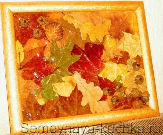 поделки из сухих листьев своими руками