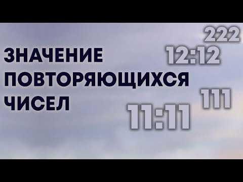 21:12 на часах: значение, ангельская нумерология