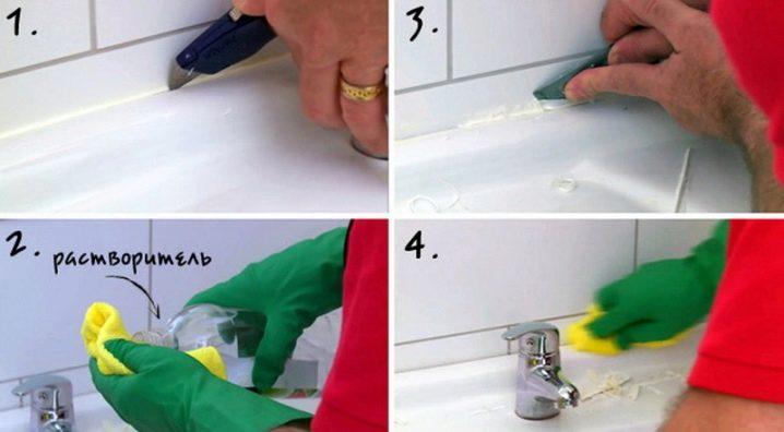 Очищаем силиконовый герметик с различных поверхностей в домашних условиях