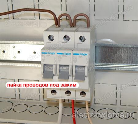 Провод сип 2х16.замена старого провода на сип 2х16.электрощиты.сборка и проектирование.
