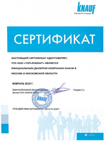 компании по ремонту квартир в москве