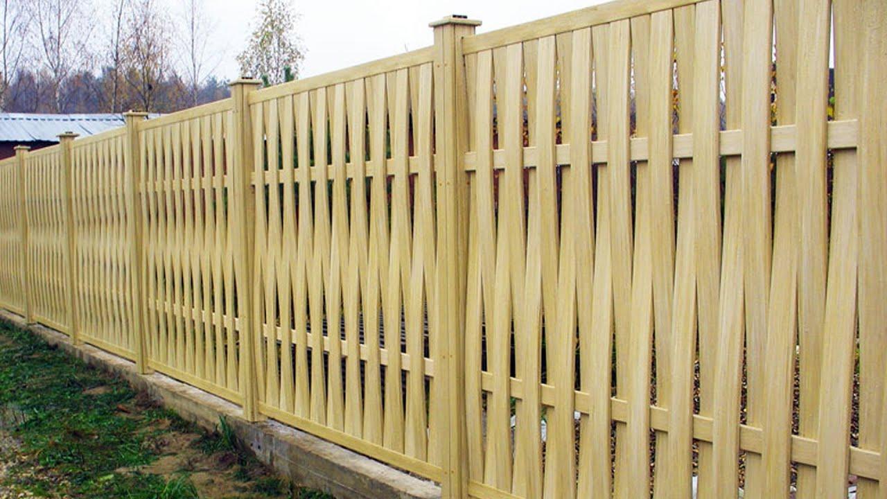 Какой забор дешевле поставить: заборы для дачи, дома, которые можно сделать своими руками