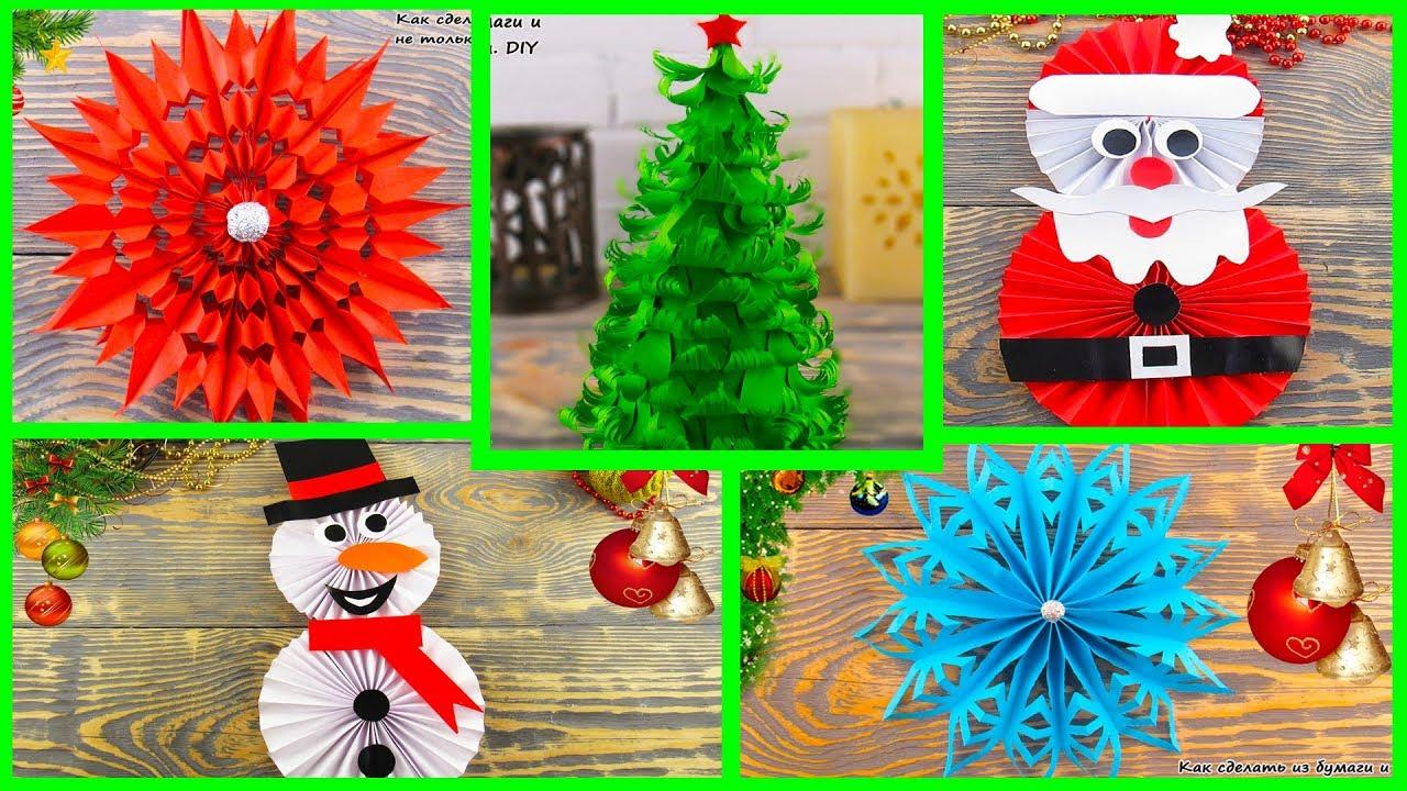 Необычные новогодние поделки в детский сад своими руками: 150 фото идей для аппликаций, мастер классы с пошаговой инсрукцией