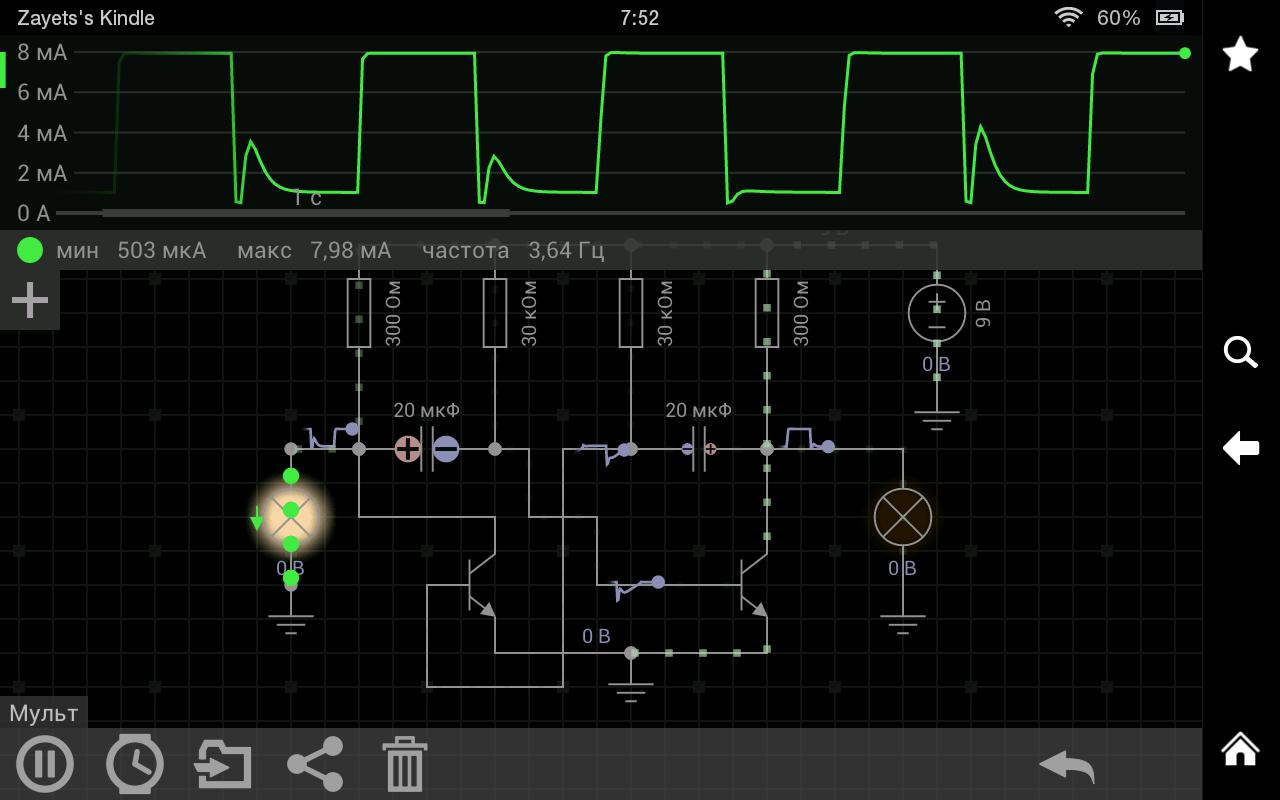 программа для расчета электрических цепей