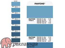 Модные цвета 2021 по версии pantone