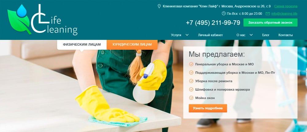 рейтинг ремонтных компаний москвы