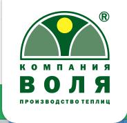 Выбираем поликарбонат для теплицы - какой  лучше использовать | o-builder.ru
