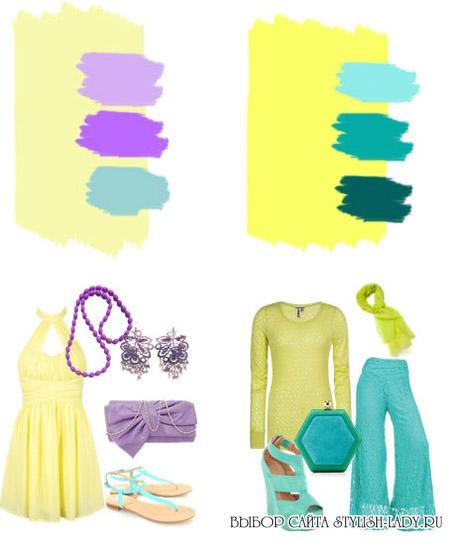 цветовая раскладка