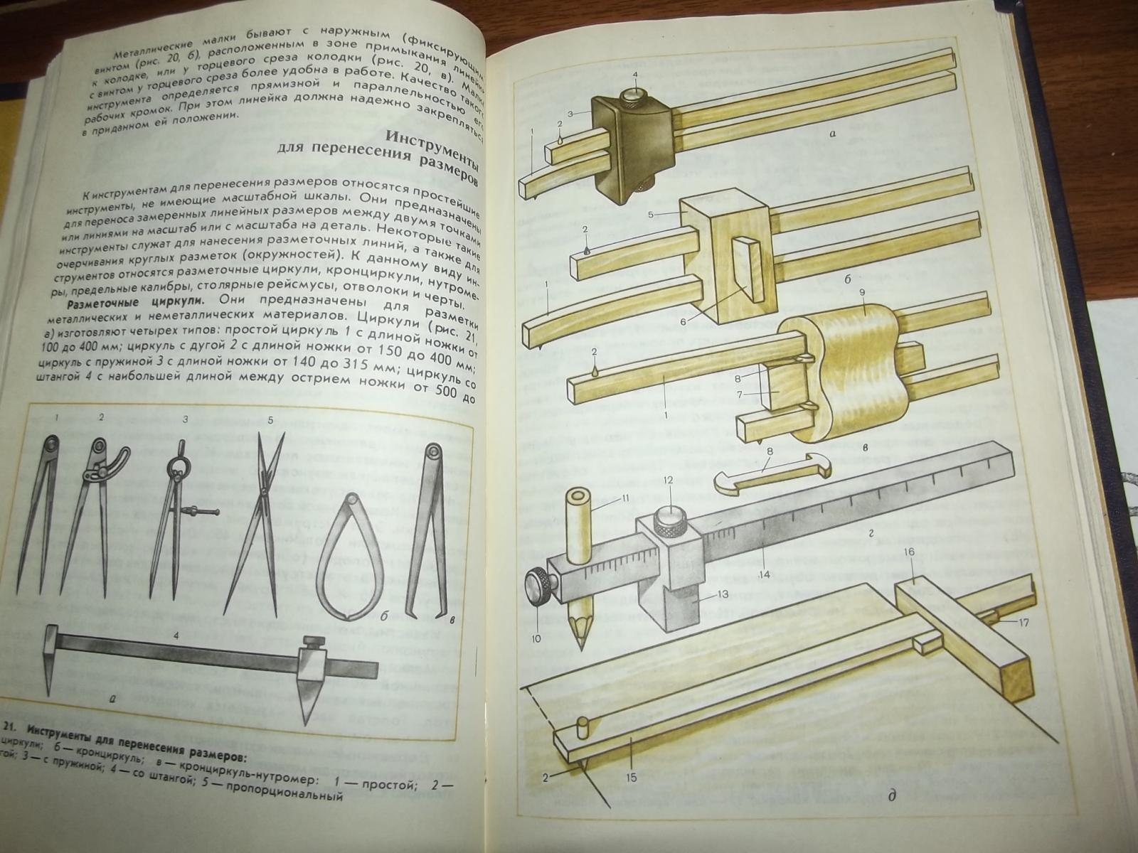 Набор инструментов n1, для курса 'классическое столярное дело' каталог
