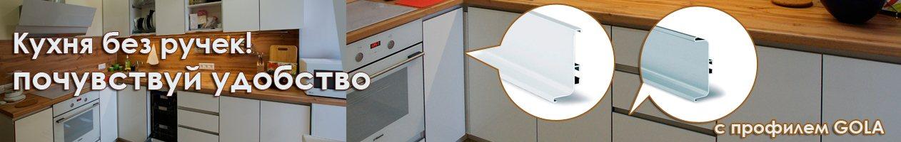 Прямые кухни — как выглядит идеальная прямая кухня? оцените лучшие варианты дизайна! (59 фото)