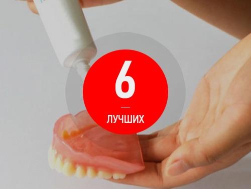 Какие бывают съемные и частичные зубные протезы верхней и нижней челюстей, как подобрать лучшие?