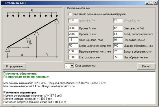 ветровая нагрузка в московской области кг м2