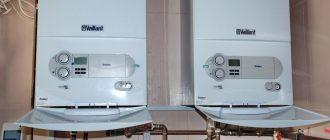Vaillant turbotec plus vu 282/5-5 настенный газовый котёл