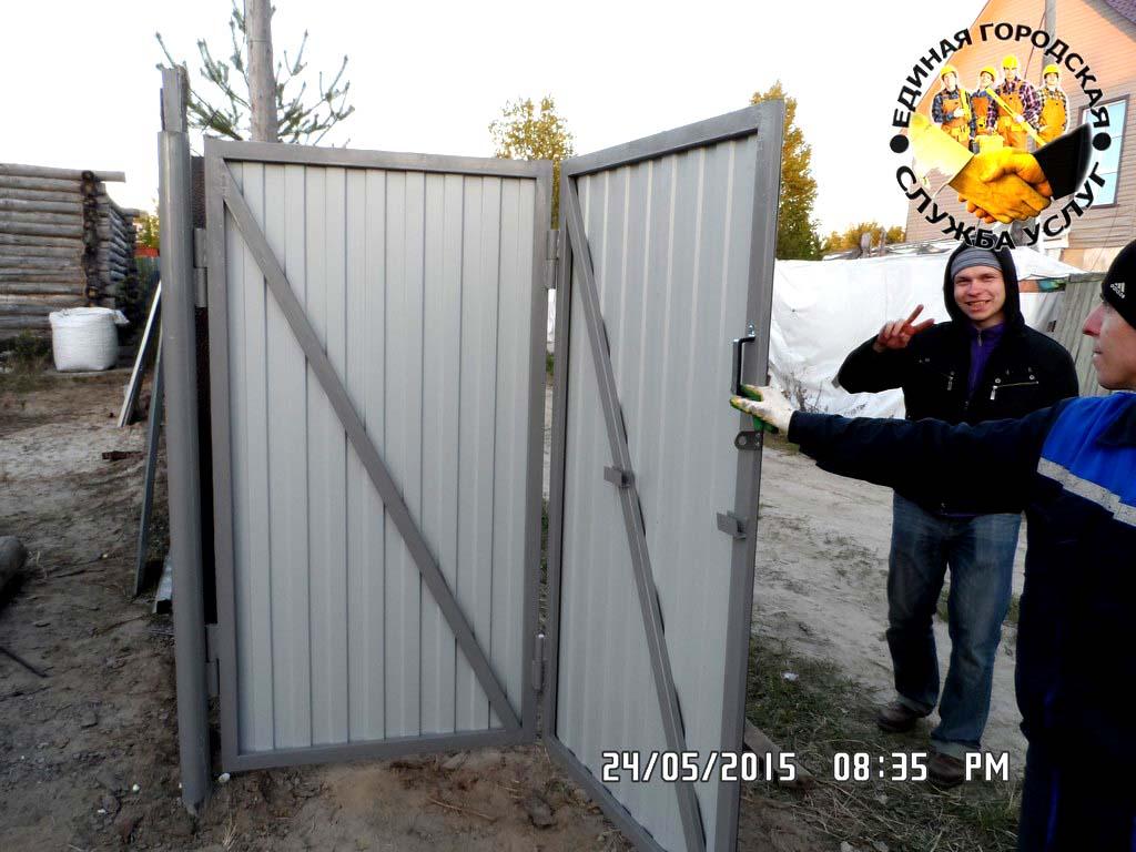 ворота гармошка въездные