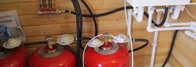 отопление дома баллонным газом