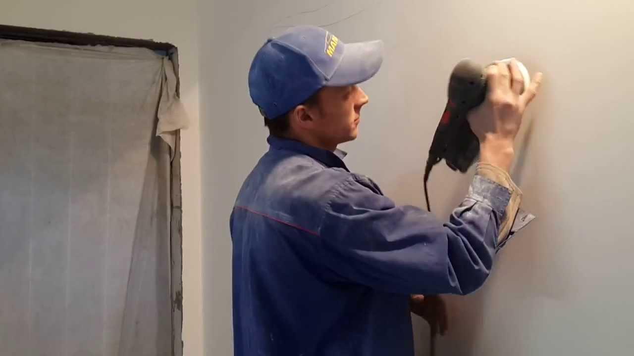 Тонкости ошкуривания стен после шпаклевки