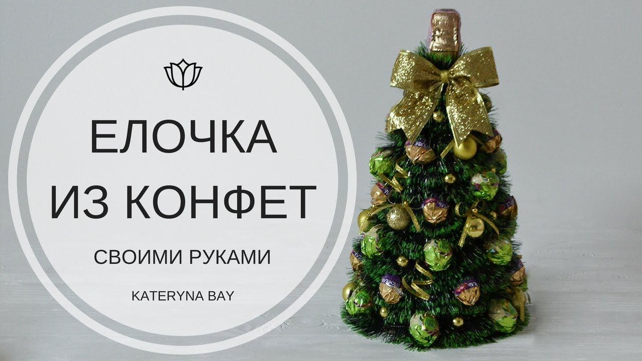 Новогодняя елка своими руками на новый год 2021 из подручных средств