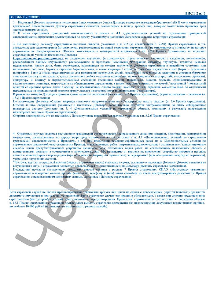 Топ-рейтинг ремонт квартир. отзывы о компаниях москвы 2020