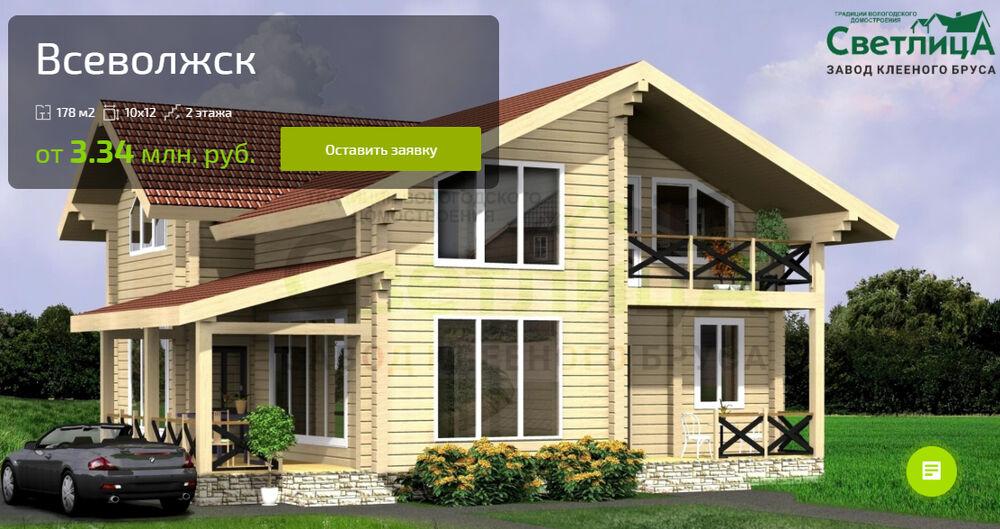 построить загородный дом
