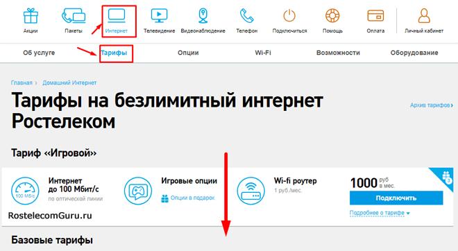 Варианты подключения интернета в московской области – «где лучше»