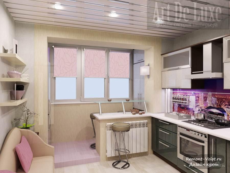кухня с балконом дизайн интерьер фото