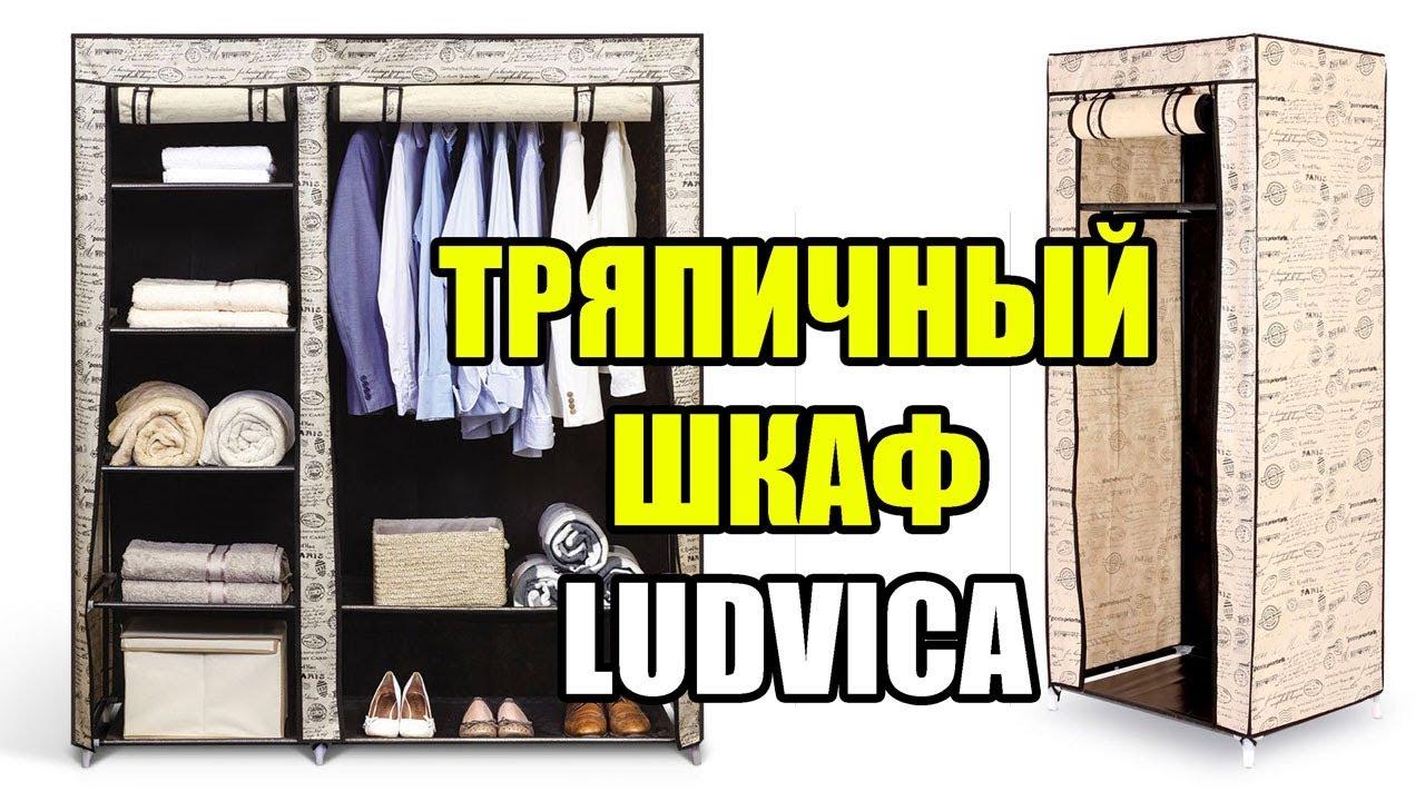 Двери для гардеробной на 30 фото в различных вариантах