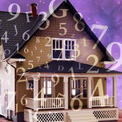 дом адрес
