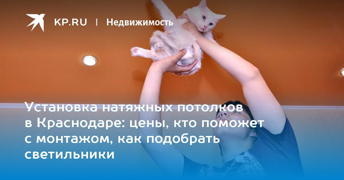 випсилинг пермь официальный сайт